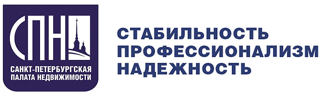 Санкт-Петербургская палата недвижимости